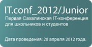 IT.conf_2012/Junior